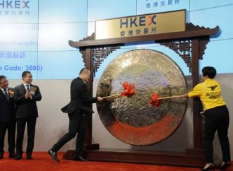 Meituan-Dianping's IPO off to a good start as shares climb 7% on debut