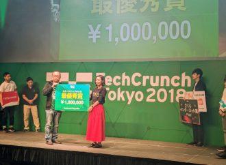 Musca is the winner of TechCrunch Battlefield Tokyo 2018