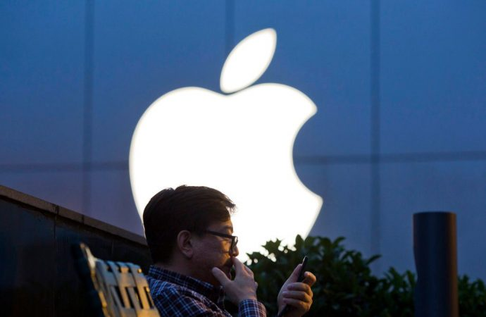 Apple riles up China's ire over app that tracks Hong Kong police